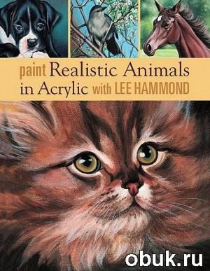 Книга Paint Realistic Animals in Acrylic with Lee Hammond