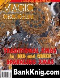 Журнал Magic Crochet №134 2001 jpg  12Мб