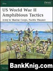 Книга Osprey Elite series 117 - US World War II Amphibious Tactics