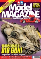 Журнал Tamiya Model Magazine International №4 2012