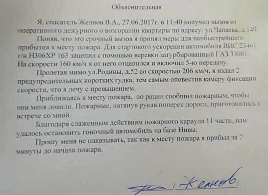 Суровый Тольятти