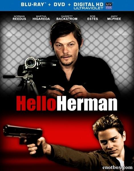 Школьный стрелок / Привет, Герман / Hello Herman (2012/BDRip/HDRip)