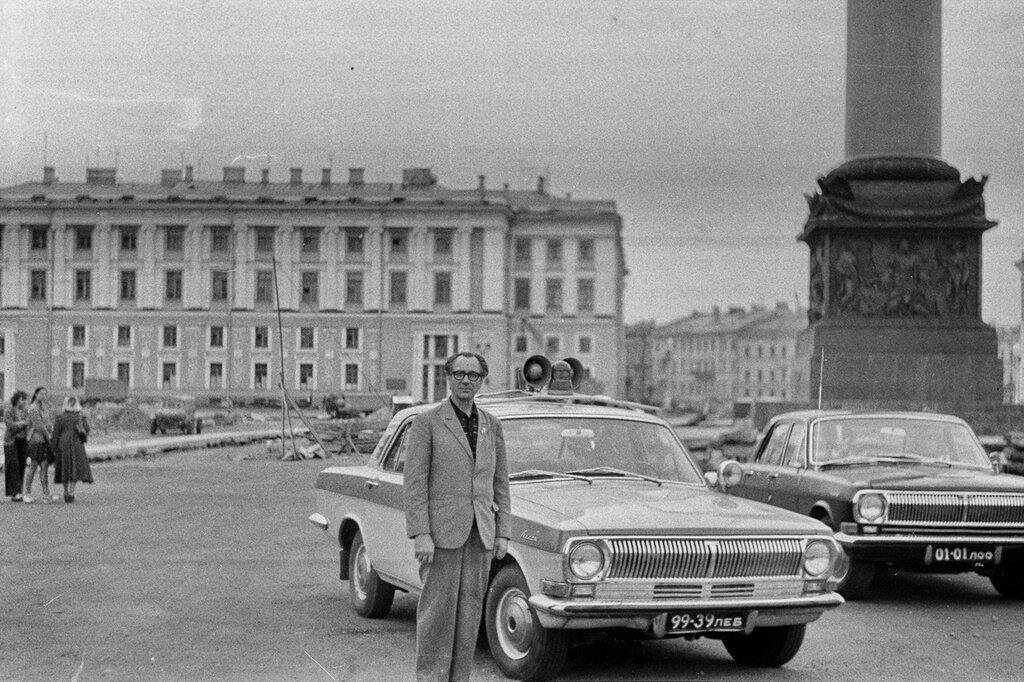 Ленинград,19.07.1977