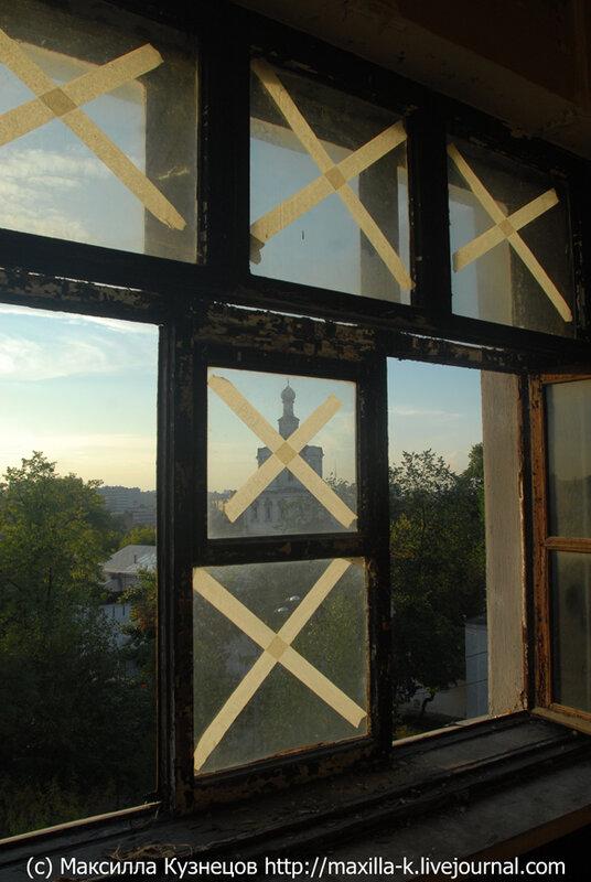 третье окно