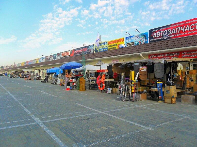 На рынке ... SAM_3487.JPG