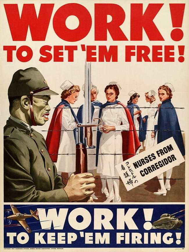 Только работа может обеспечить нашу свободу! (США)