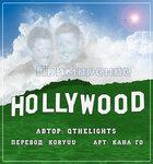 Kana Go - Reconciling Hollywood banner.jpg
