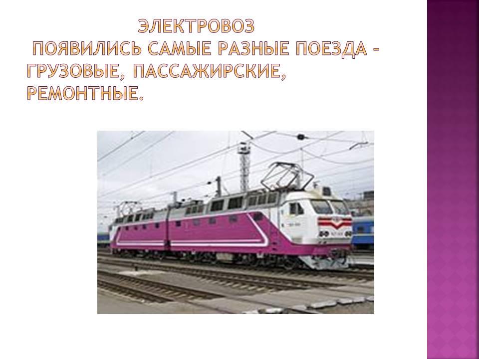 http://img-fotki.yandex.ru/get/6739/84718636.17/0_16f81b_aa2836d0_orig