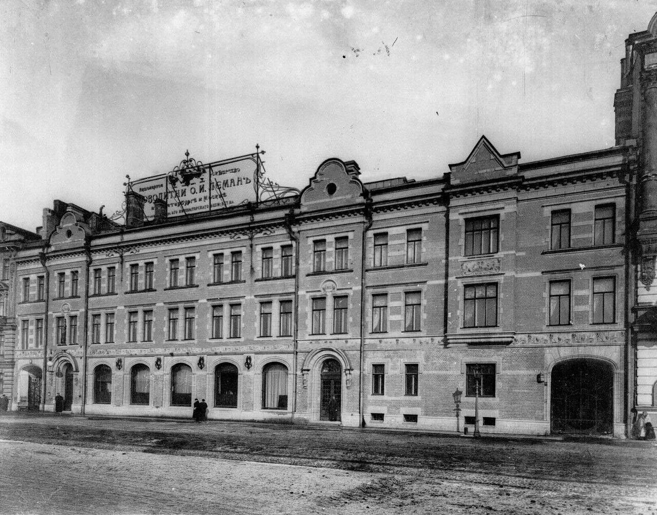 001. Фасад здания словолитни О.И.Леман