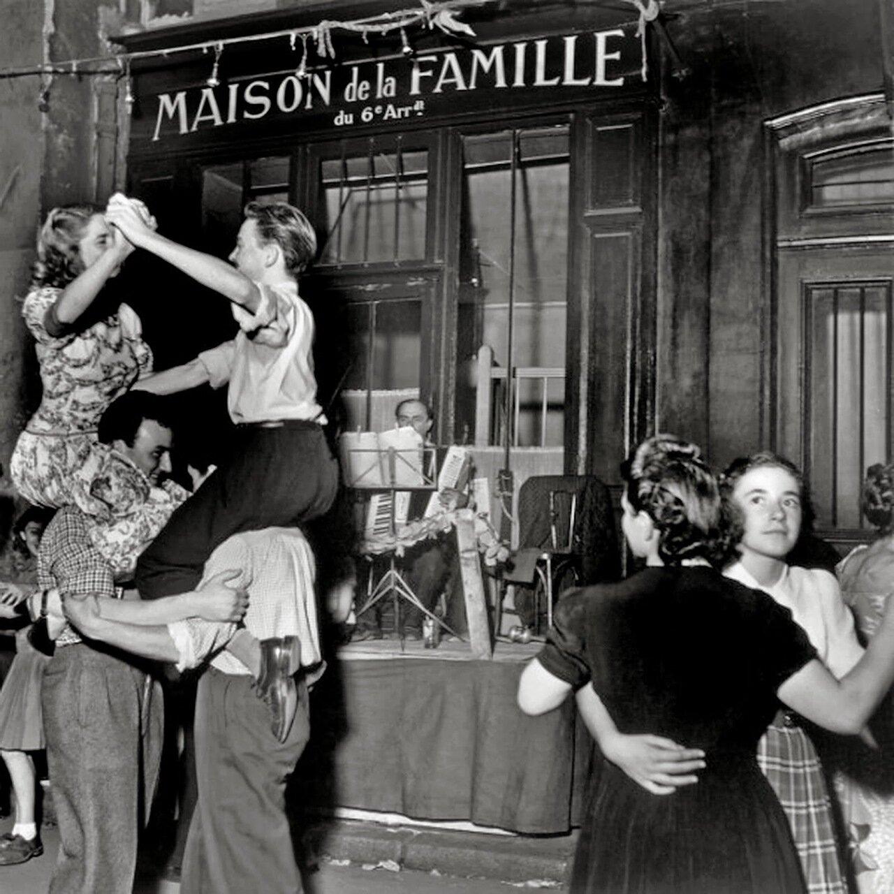 Кафе «Maison de la Famille»