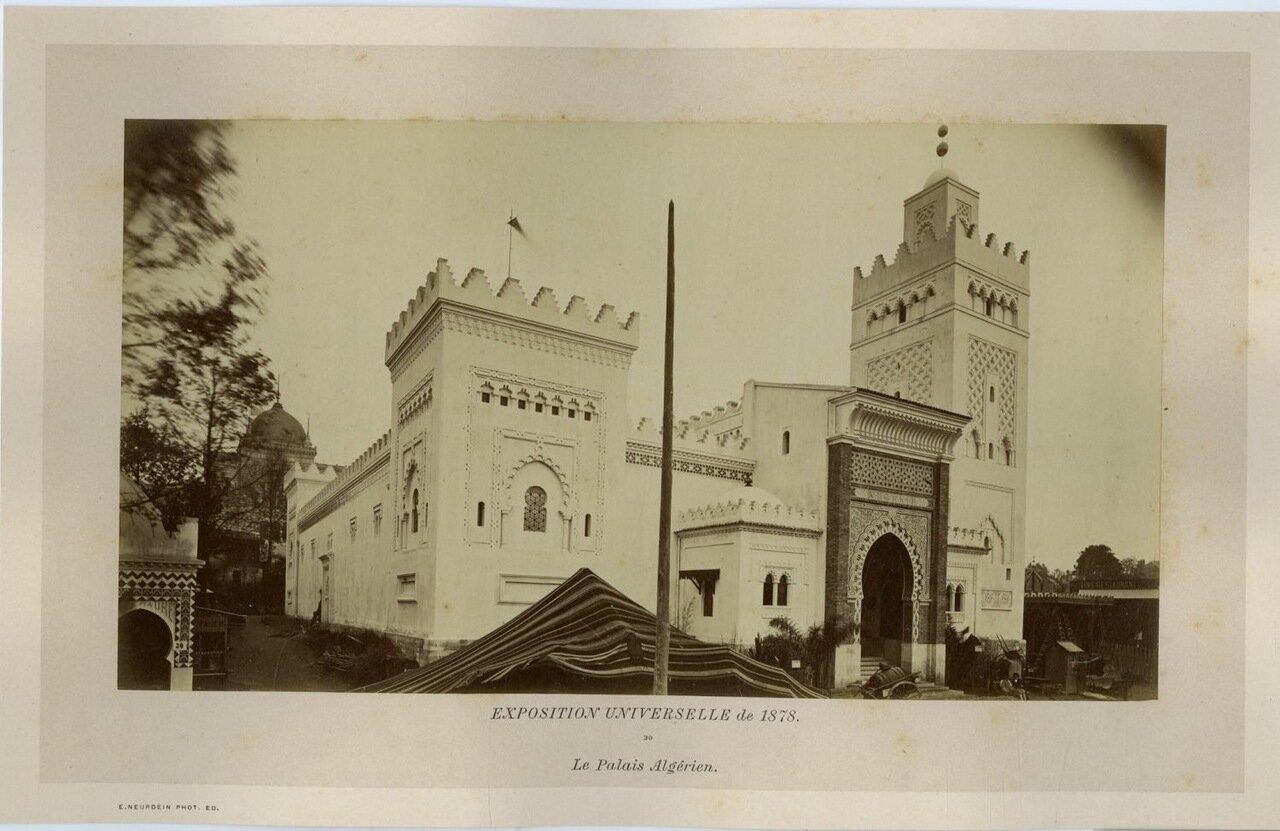 Алжирский дворец