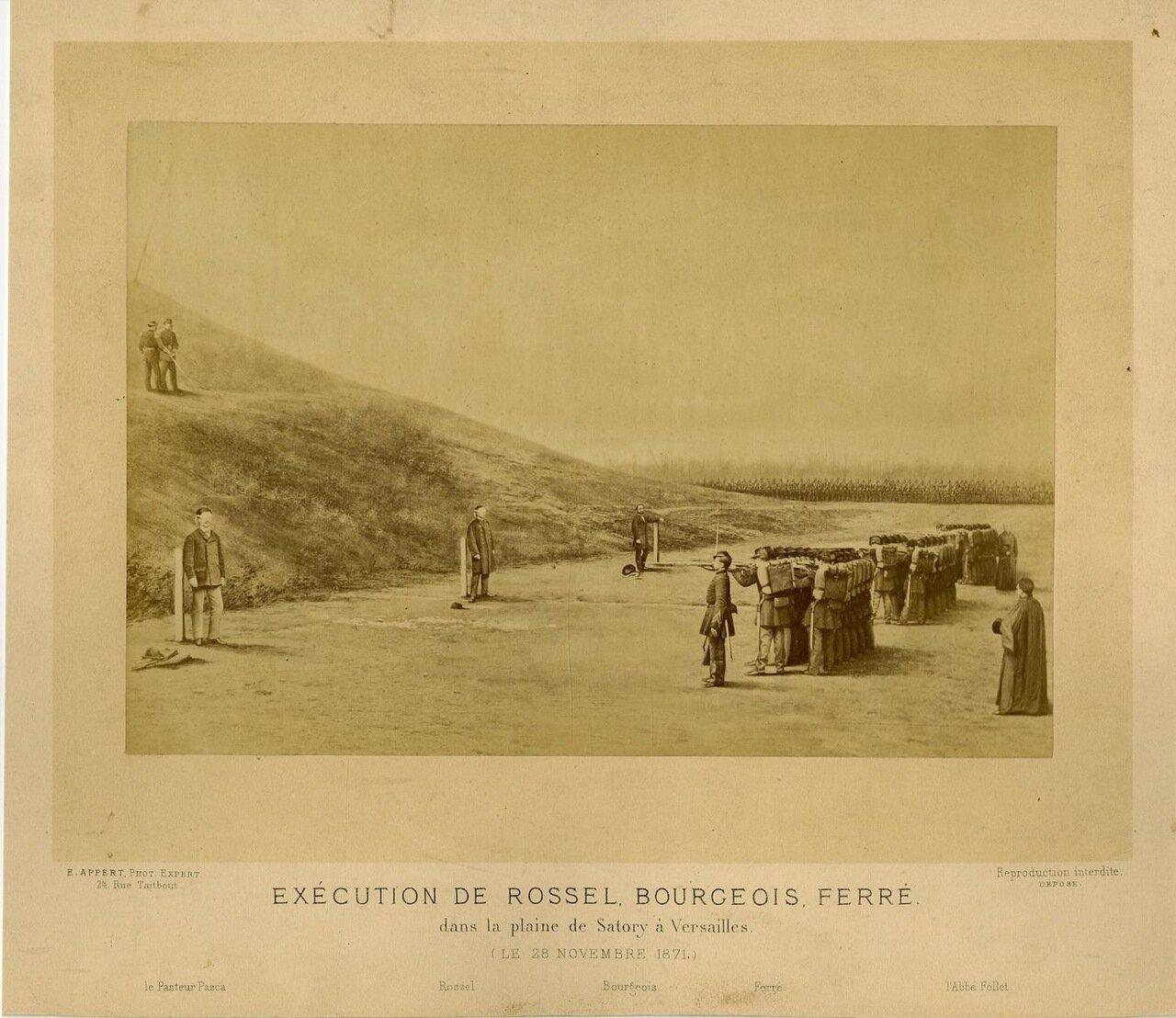 Казнь Росселя, Буржуа и Ферре 28 ноября 1871 г., Расстрел лидеров коммунаров Теофиля Ферре, Росселя и Буржуа на поле Саториде. 28 ноября 1871