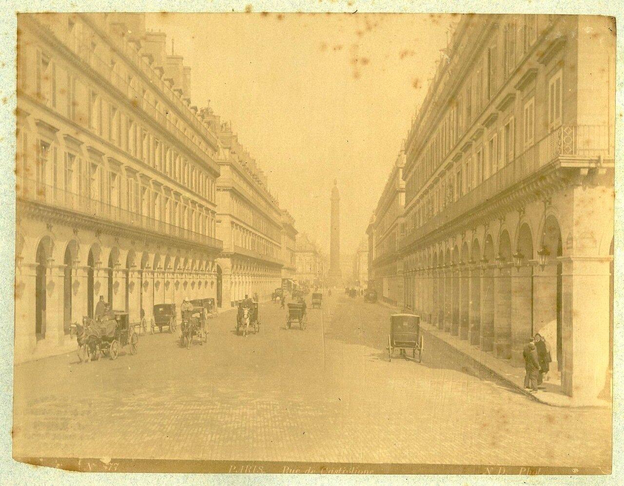 Рю де Кастильоне. 1880-е