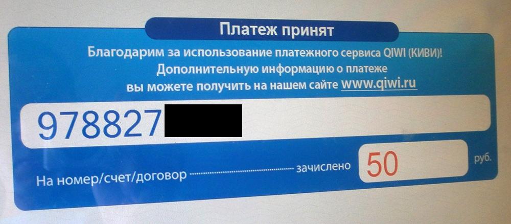 http://img-fotki.yandex.ru/get/6740/103064218.36e/0_aa8fa_bb813d8d_orig.jpg
