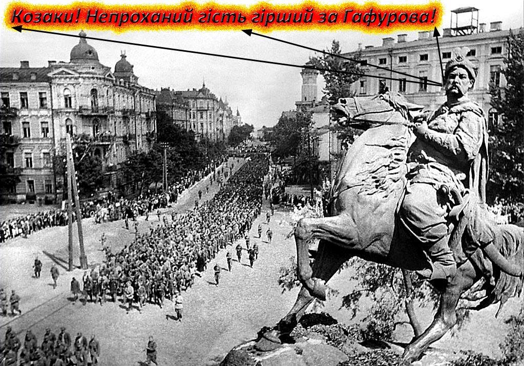 Рядом с гетманом стояла пожарная машина с выдвинутой лестницей. С лестницы военкорр ТАСС по Украине Г.И. Угринович  и сделал этот, всё говорящий снимок.(3a) .jpg