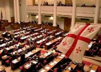 Депутаты Грузии единогласно приняли соглашение об ассоциации с ЕС