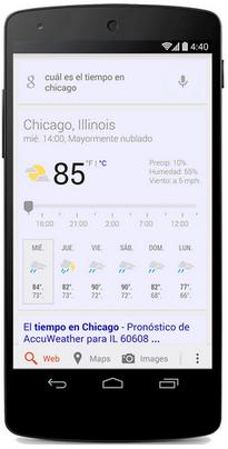 Поисковое приложение Google для Android автоматически определит язык при голосовом вводе запроса