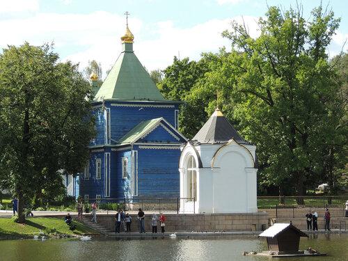 Церковь Петра и Павла.