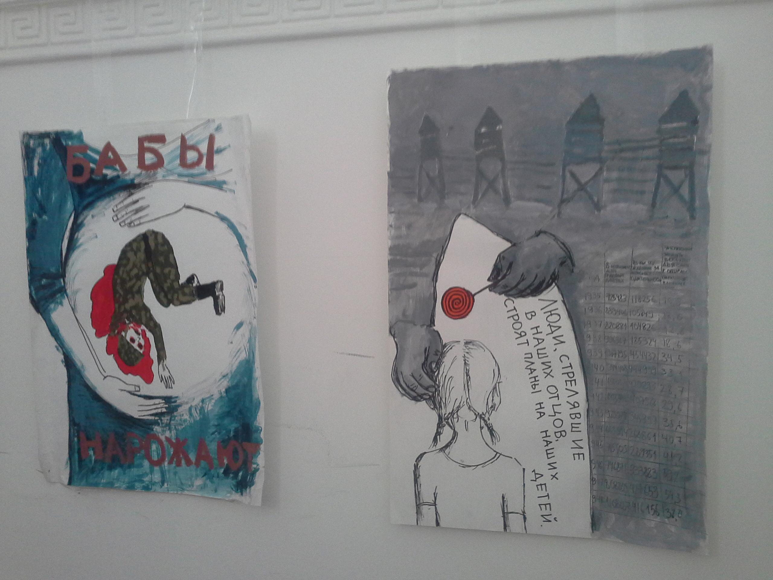 Плакаты Веры Свешниковой-Васькович