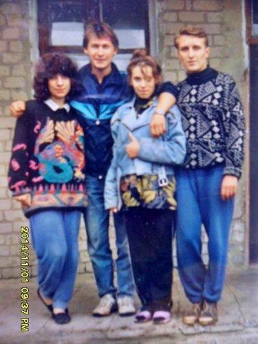 1995 г. Я, Сорокина, Башунов-2.jpg