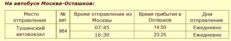 http://img-fotki.yandex.ru/get/6740/17259814.12/0_88b72_67977cbe_orig