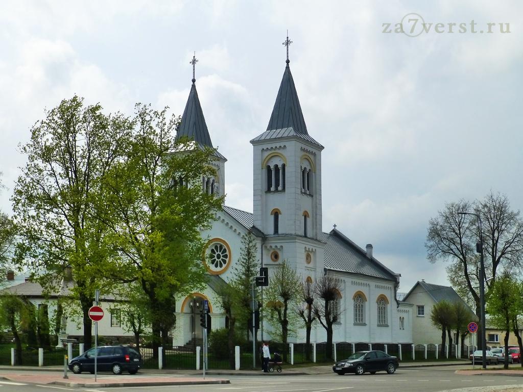 Резекне (Rezekne), Латвия