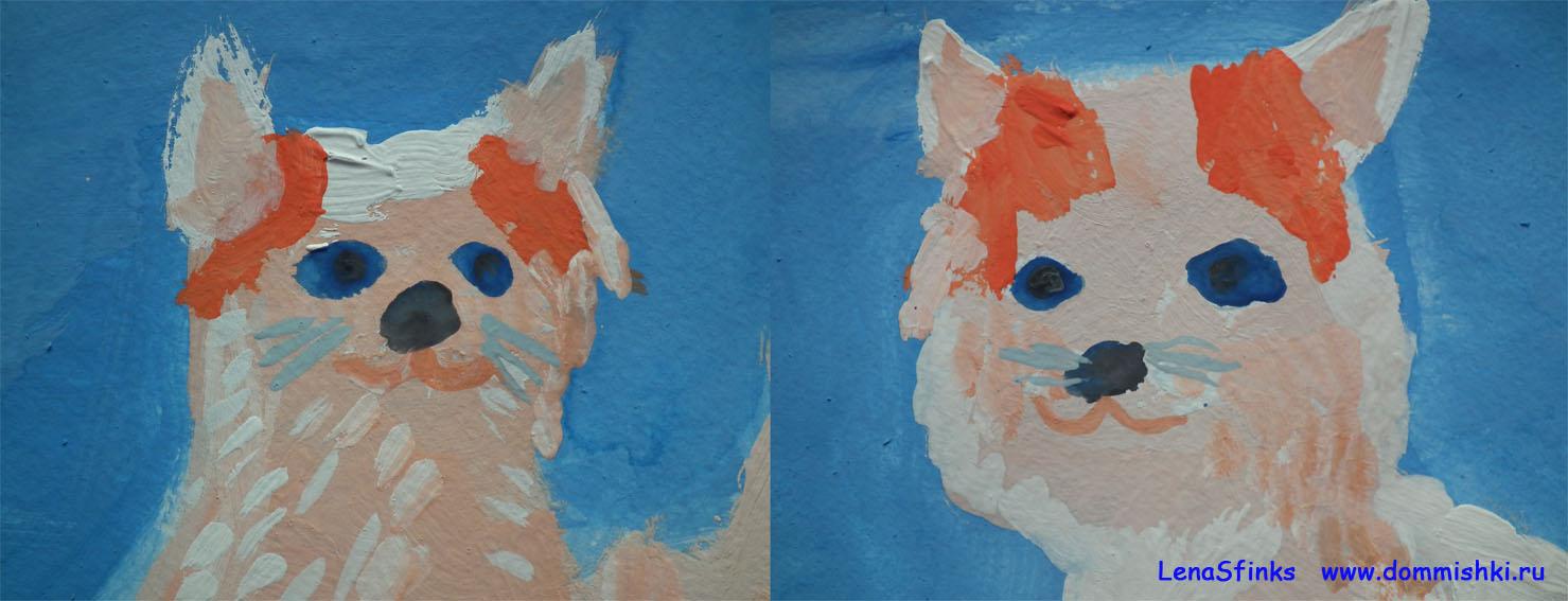 кошка4.jpg