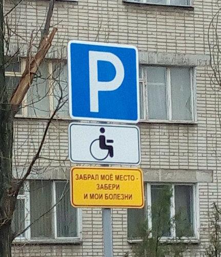парковка 2.jpg
