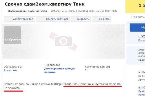 http://img-fotki.yandex.ru/get/6740/225452242.34/0_13f771_da14e1dc_orig