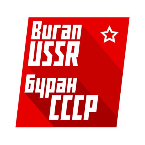 Шрифт Буран