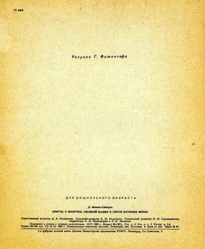 Image001 (89).jpg