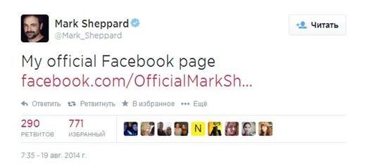 Актер Марк Шеппард: официальная страница на Facebook