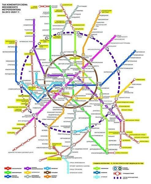 метро3.jpg