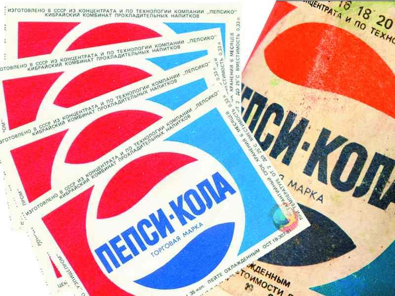 Kak-Pepsi-pokoryalo-SSSR-5-foto