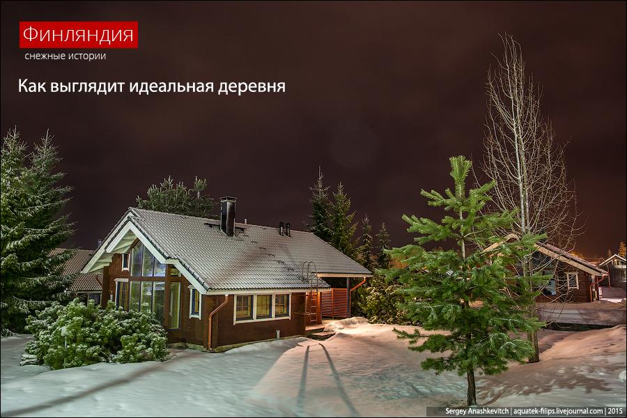 Kak-vyglyadit-idealnaya-derevnya-13-foto