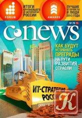 Журнал Книга CNews №11-12 (70) 2013