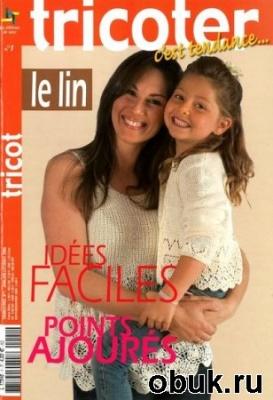 Журнал Tricoter cest tendance №1 2008