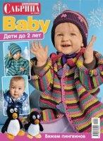 Журнал Сабрина Baby № 1 2012