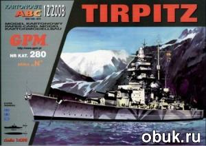 Книга GPM №280 - Линкор Tirpitz, Германия