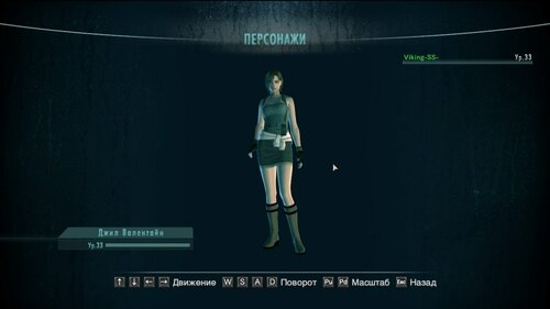 Jill Re3 Remake Costume 0_134adb_396c4a17_-1-L