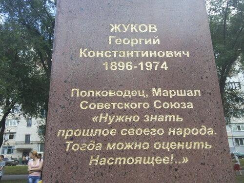 памятники луганск жуков мозговой беднов бэтмен