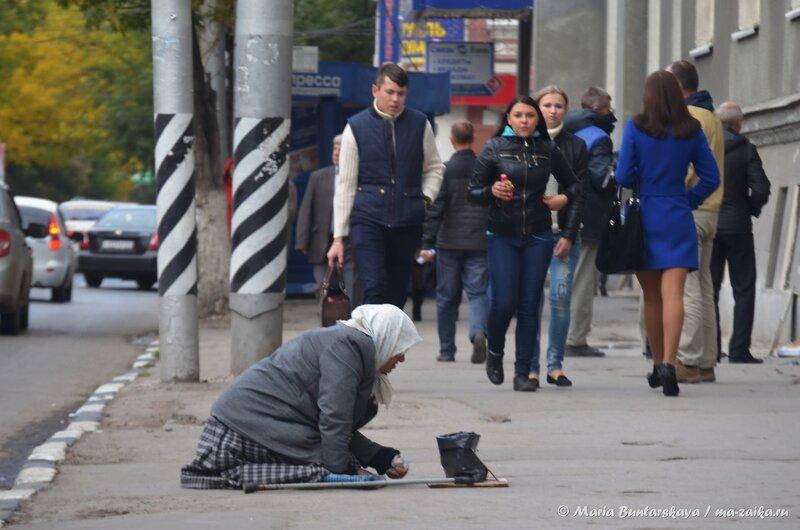 День пожилого человека, Саратов, 01 октября 2014 года