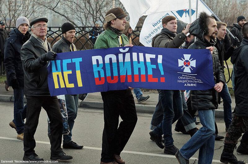 Осень. Люблино. Русский марш. 04.11.14.32..jpg