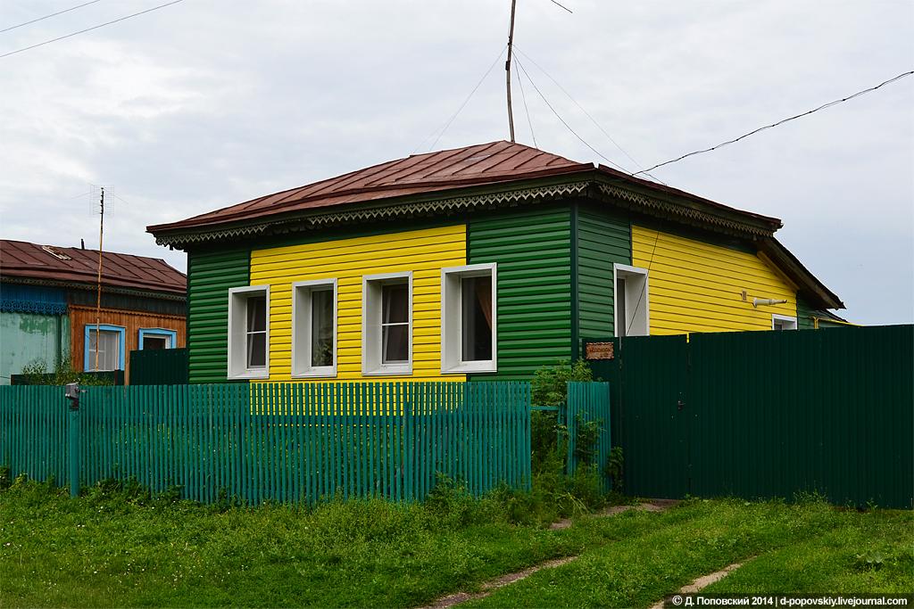 http://img-fotki.yandex.ru/get/6740/36710540.c2/0_f1236_fe646817_orig.jpg