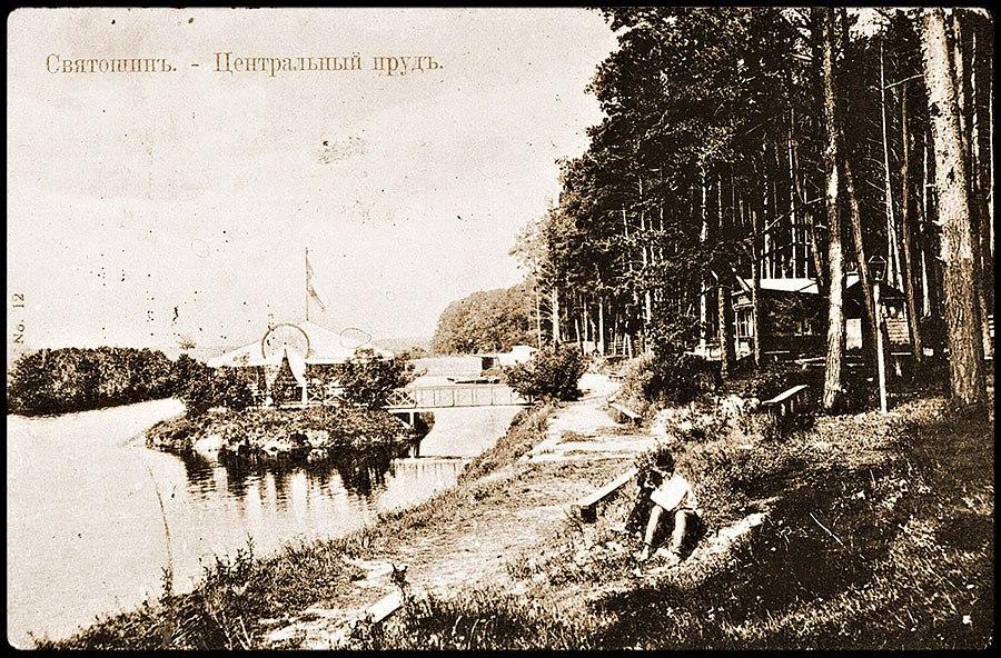 Святошин - Центральный пруд