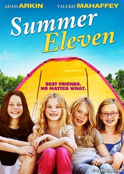 Летний свет / Summer Eleven (2010/DVDRip)