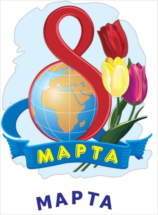 8_Marta-11