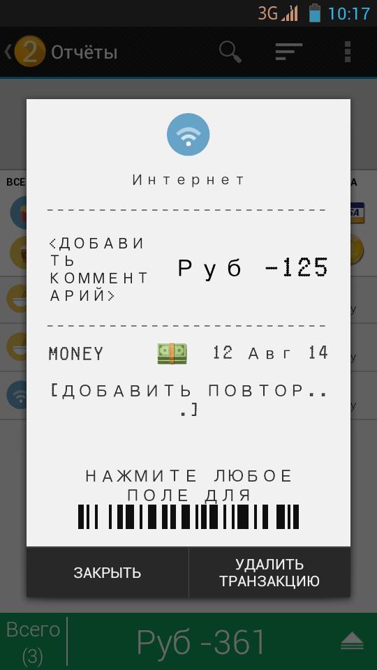 tranz_card.png