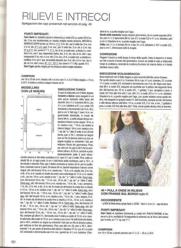 PDF SCHEMA AMIGURUMI PAVONE - TESORI DI CASA | 800x582