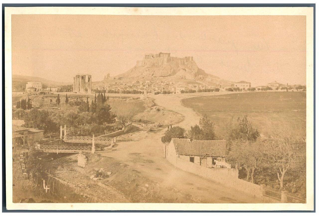 1875. Акрополь